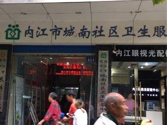 内江市眼科医院