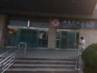 郑州颐和医院急救站