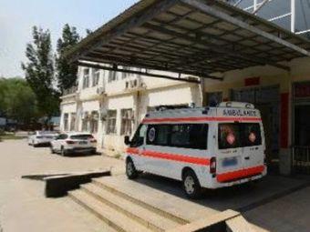 国际机场医疗急救中心