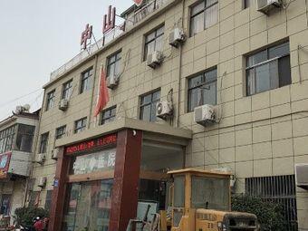 泗阳中山医院