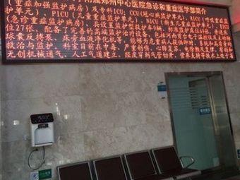 郑州延丽整形医院