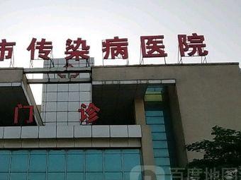 唐山市传染病医院