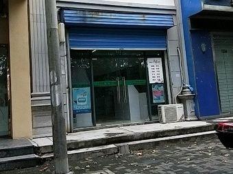 上海百路达大药房有限公司(桥镇店)