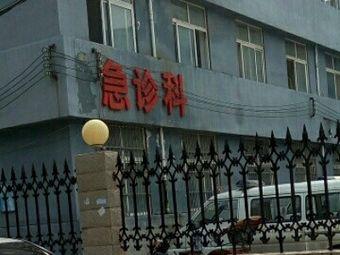 叶县第二人民医院