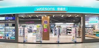 watsons屈臣氏(金鹰百货店)