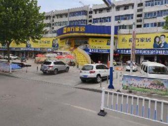 倪荣内科诊所