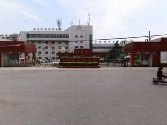 新乡市传染病医院