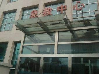 青海大学附属医院急救中心