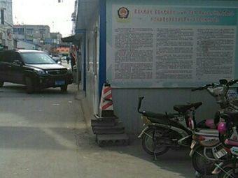 原阳县卫校医院