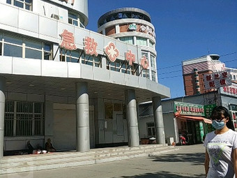 解放军第四七四医院中毒急救中心