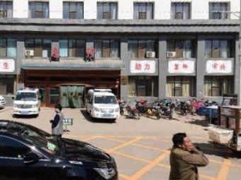 唐县中医医院急诊