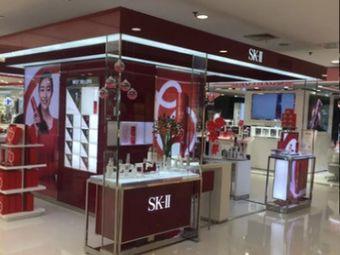 SK-II(金鹰国际购物中心店)