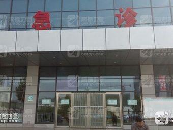 临汾市人民医院急诊