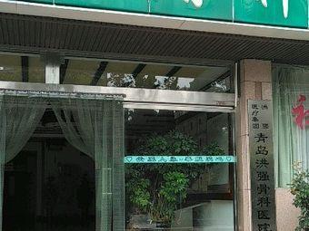洪强骨科医院