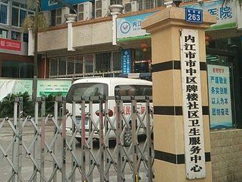 牌楼社区卫生服务中心