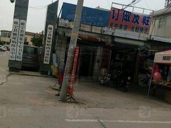 睢宁县糖尿病防治中心