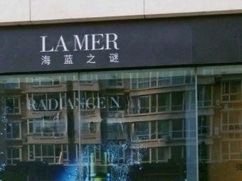 海蓝之谜LaMer(天美新天地店)