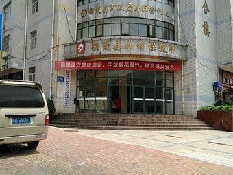 妇幼保健所