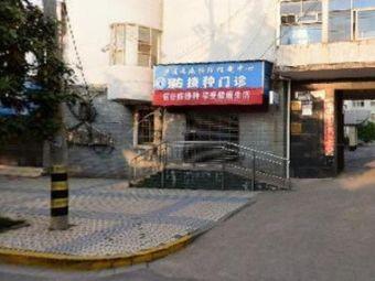 九江市庐山区妇幼保健站
