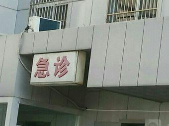 丰县第四人民医院-急诊