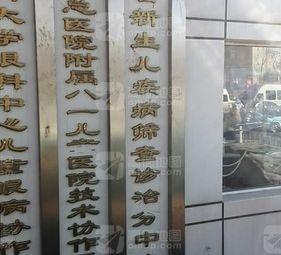河北省新生儿疾病筛查诊治分中心