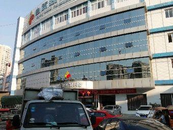自贡现代康复医院