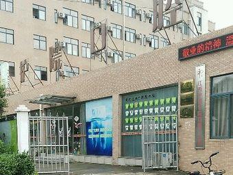 江西护理学院口腔门诊