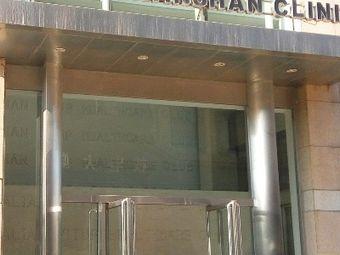 维特奥健康体检中心