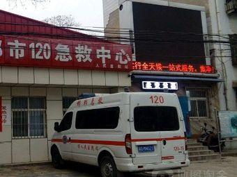 120急救中心人民医院站