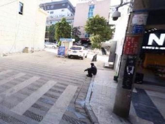 宜良县第一人民医院