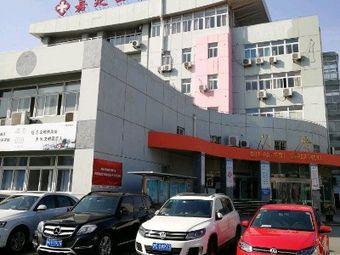 嘉定区安亭医院
