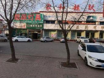 福斯特医药(中桥路医药分店)
