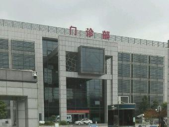 芜湖市中医医院-急诊部