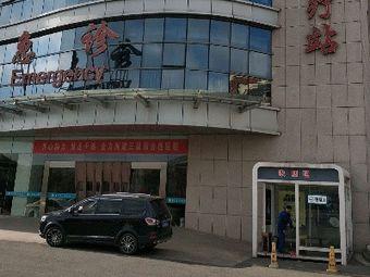 阜宁县急救医疗站