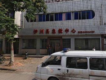 伊川县急救中心
