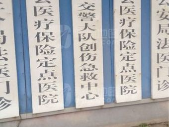临沂市公安局交警支队罗庄交警大队创伤急救中心