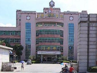 东莞市石排医院