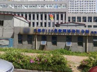 120急救中心(洛社分站)