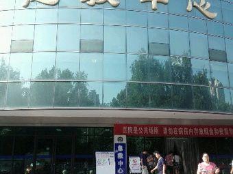 陕西省人民医院-急救中心
