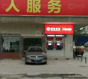 深圳雪象医院急诊