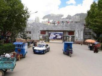 西藏军区总医院