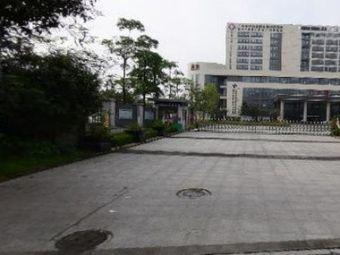 广州中医药大学第三附属医院急诊