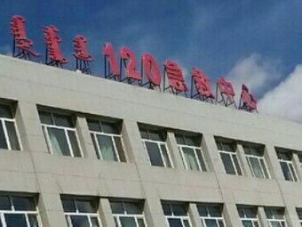 医院120急救中心