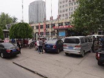 唐山市丰润区疾病预防控制中心门诊