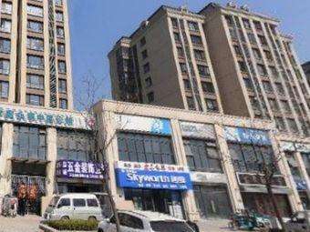 天津東麗永明中醫診所(東麗永明中醫診所)