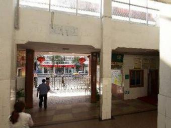 邵武市人民医院