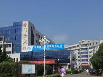 杭州市富阳区第二人民医院-急诊