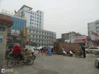 南阳市张仲景国医院