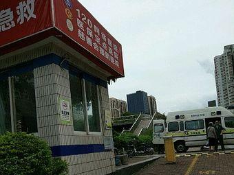 深圳120急诊急救医院