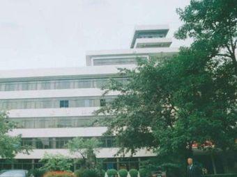 内江市第二人民医院健康管理中心